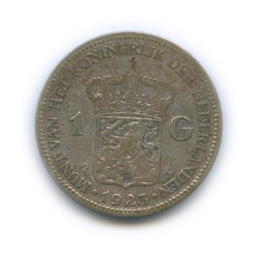 1 гульден 1923 года (Нидерланды)