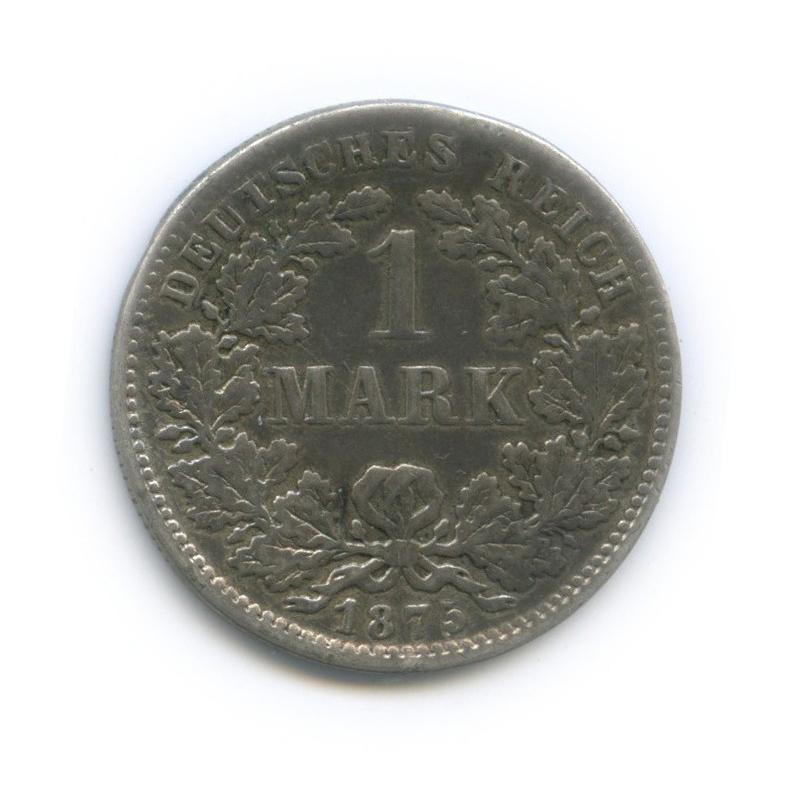 1 марка 1875 года (Германия)