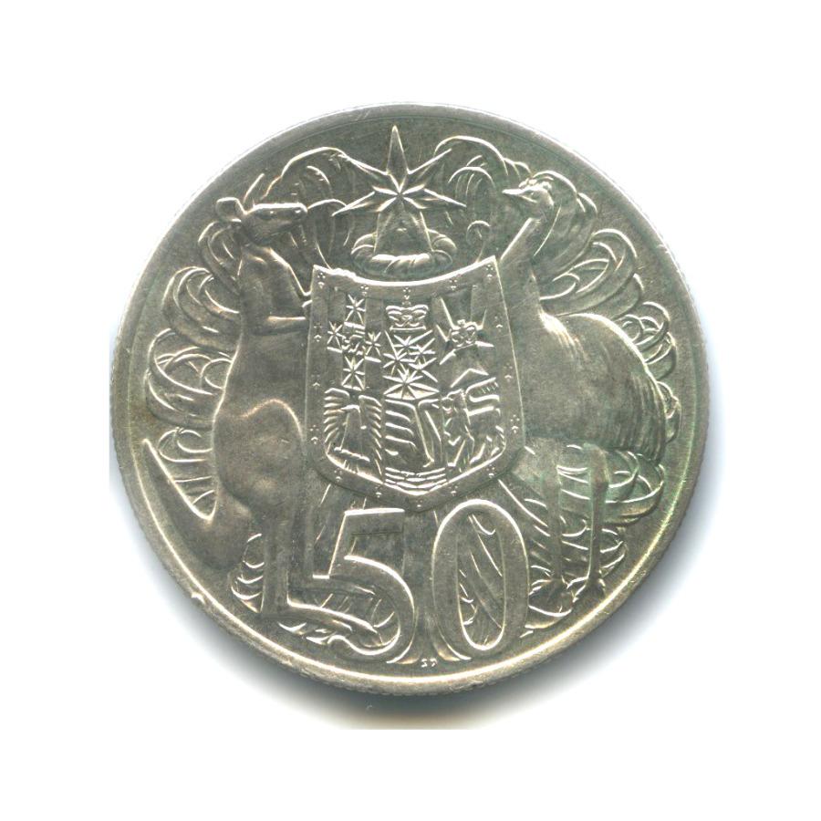50 центов 1966 года (Австралия)