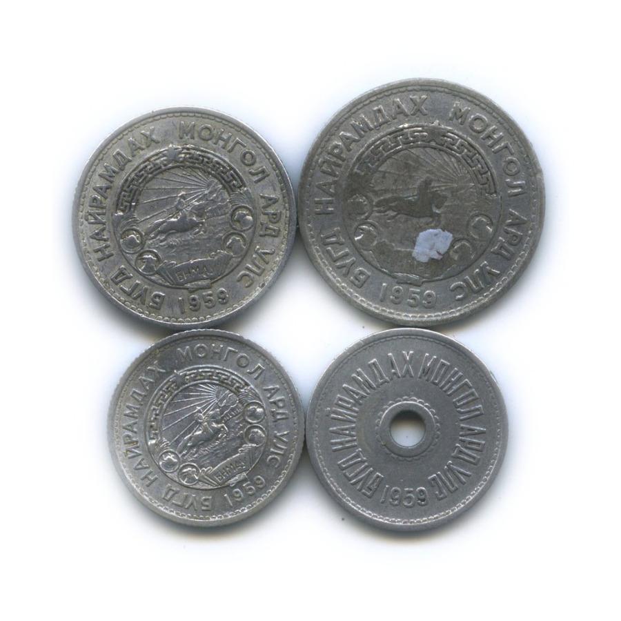 Набор монет 1959 года (Монголия)