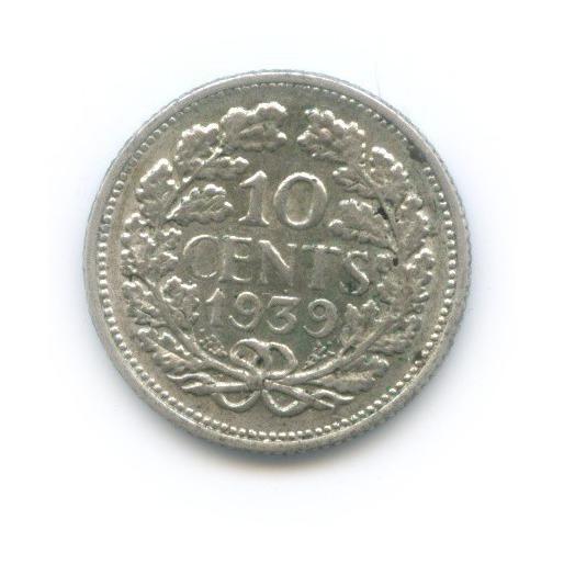 10 центов 1939 года (Нидерланды)