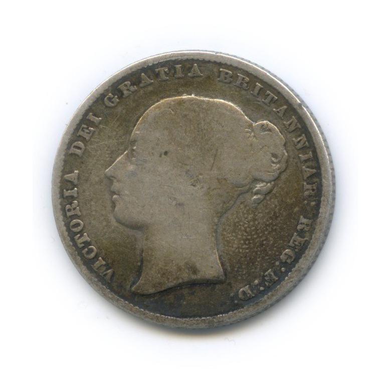 1 шиллинг 1864 года (Великобритания)