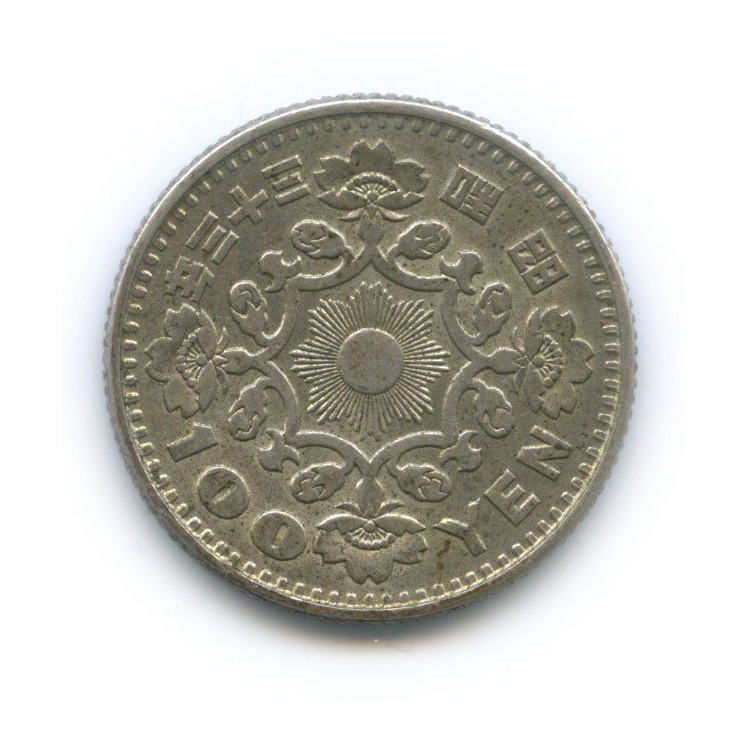 100 йен 1958 года (Япония)