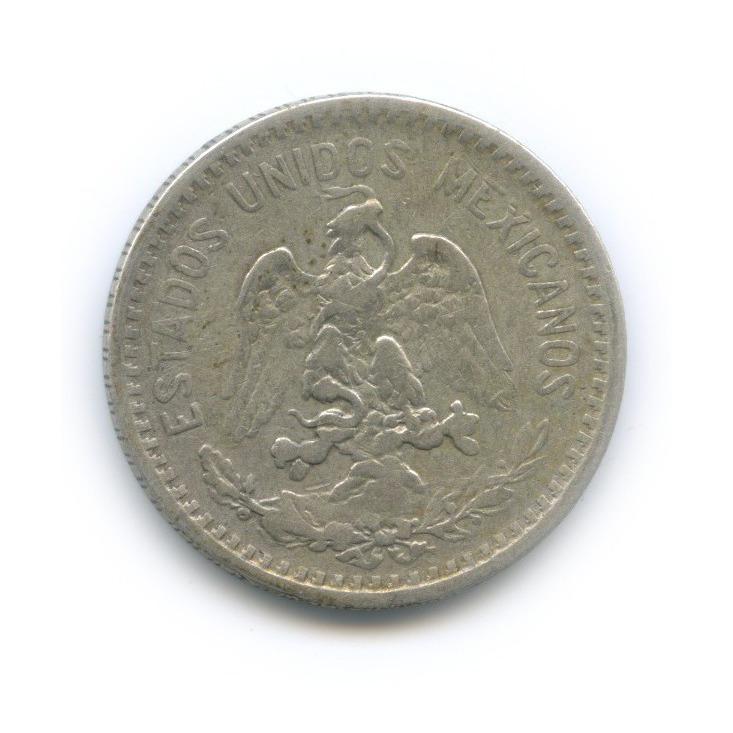 20 сентаво 1906 года (Мексика)