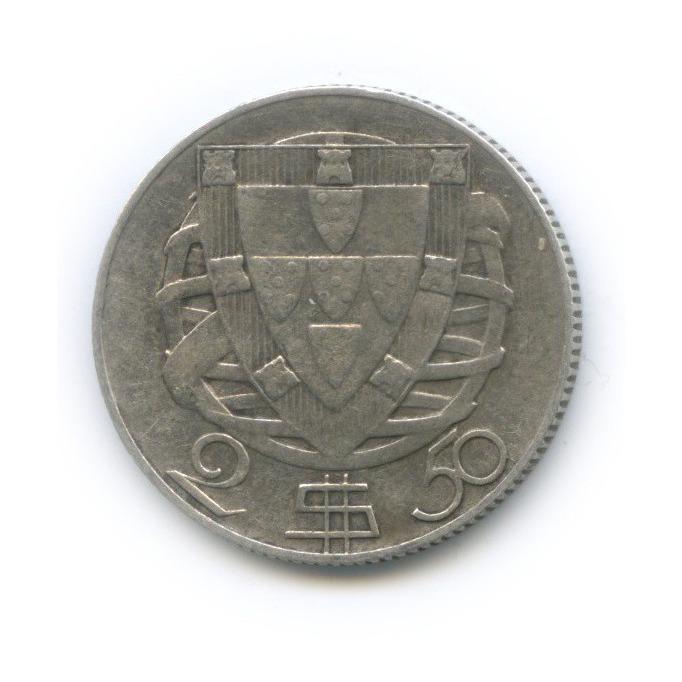 2.5 эскудо 1932 года (Португалия)
