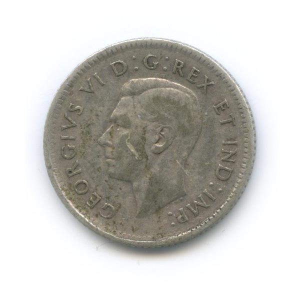 10 центов 1947 года (Канада)