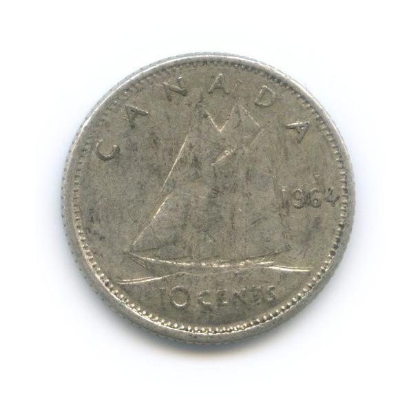 10 центов 1964 года (Канада)