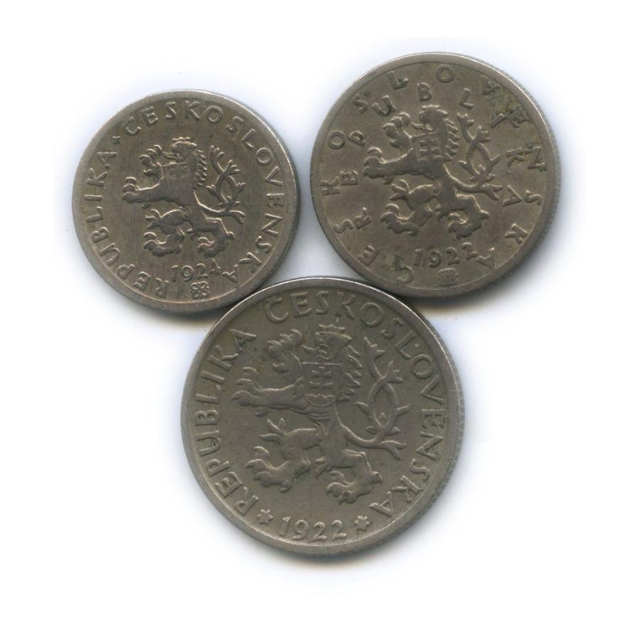 Набор монет 1922, 1924 (Чехословакия)