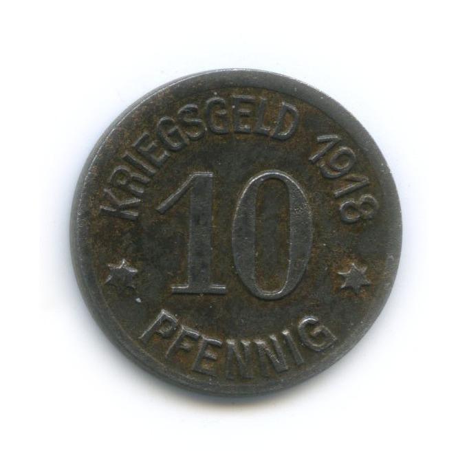 10 пфеннигов (нотгельд, Кобленц) 1918 года (Германия)