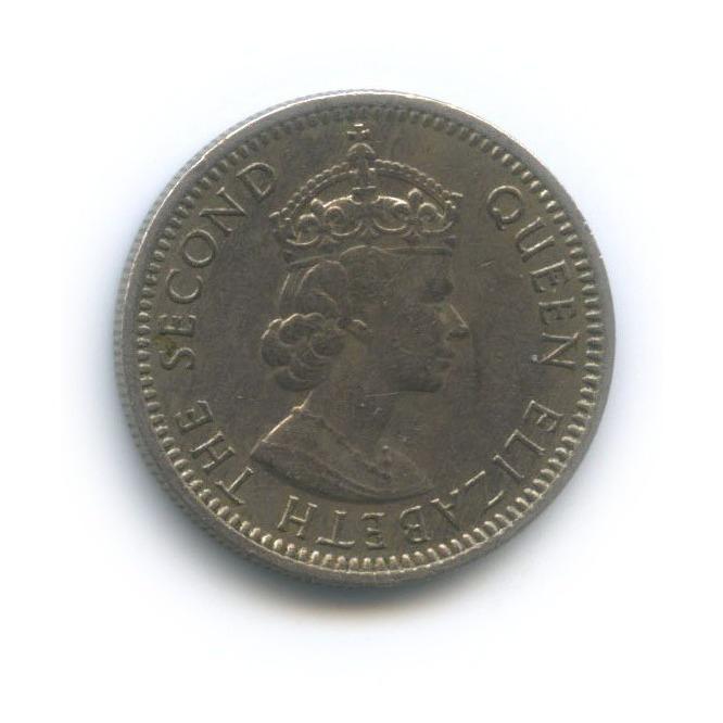 10 центов (Малайа иБританское Борнео) 1961 года