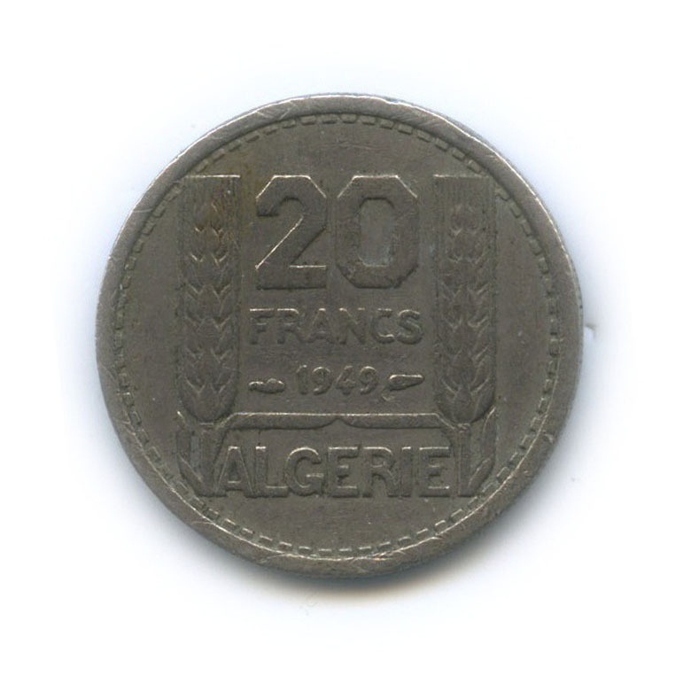 20 франков (Французский Алжир) 1949 года (Франция)