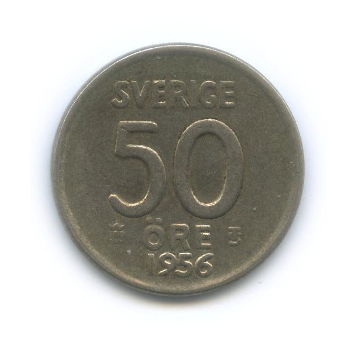 50 эре 1956 года (Швеция)
