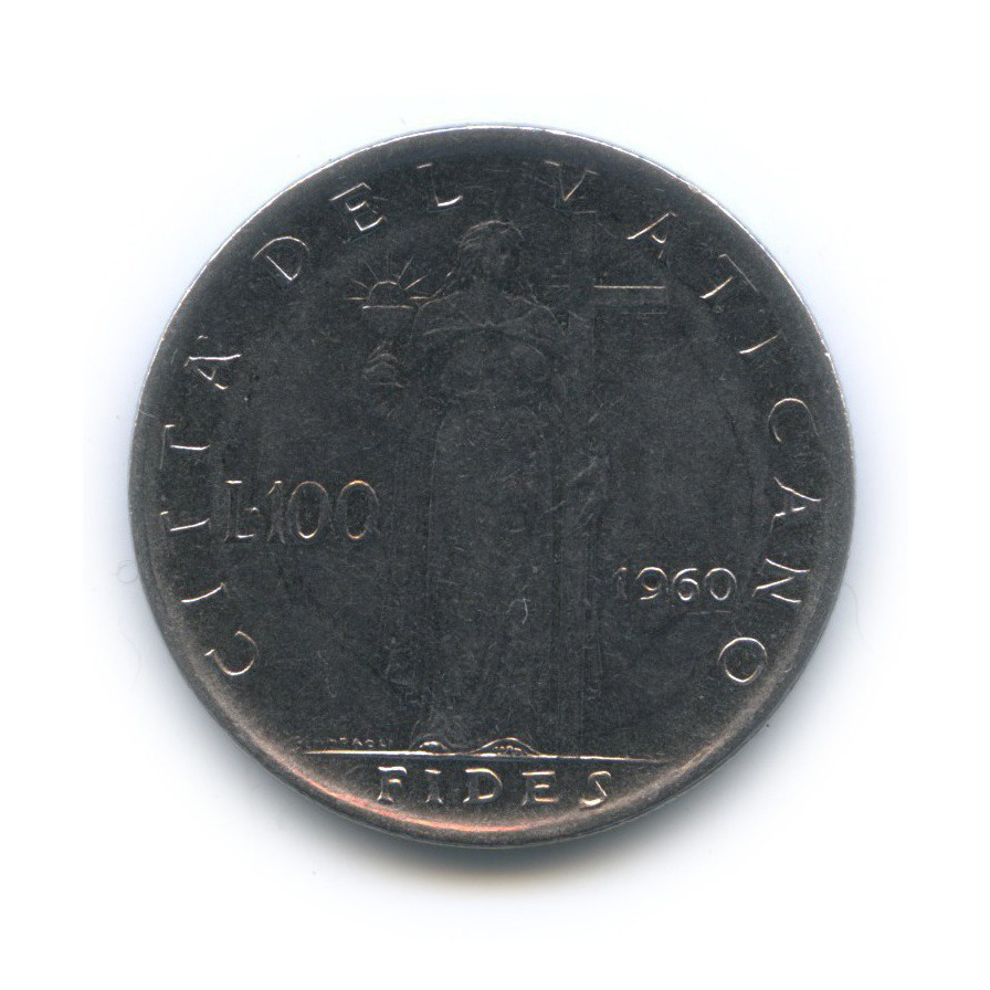 100 лир - Фигура Веры 1960 года (Ватикан)