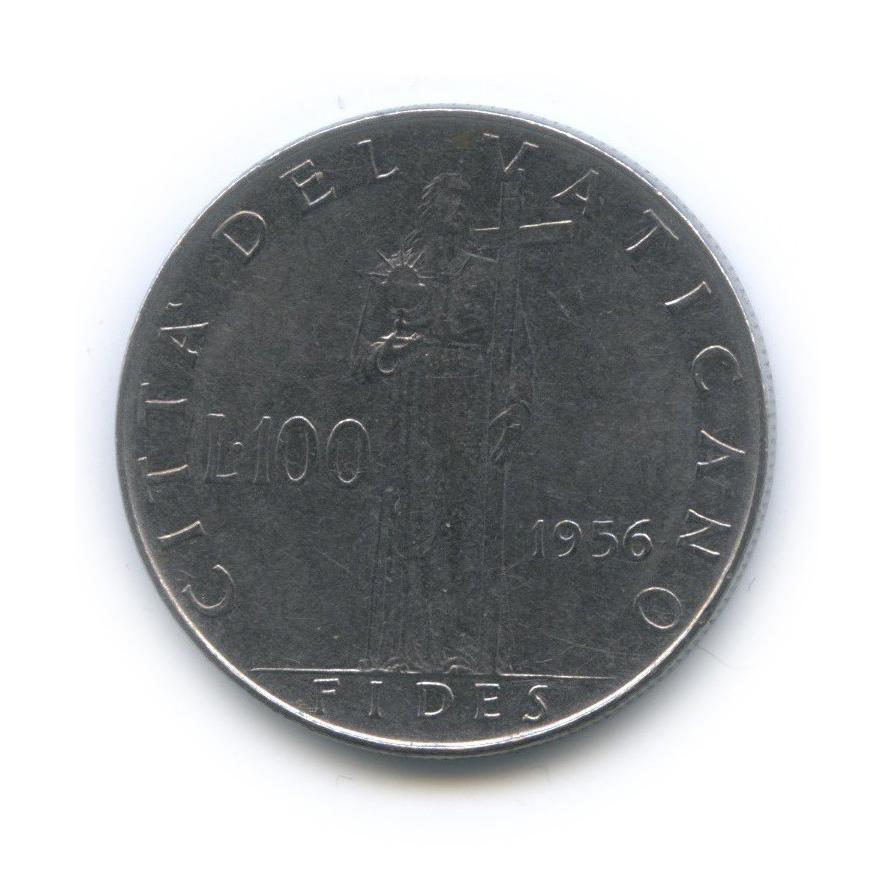 100 лир - Фигура Веры 1956 года (Ватикан)