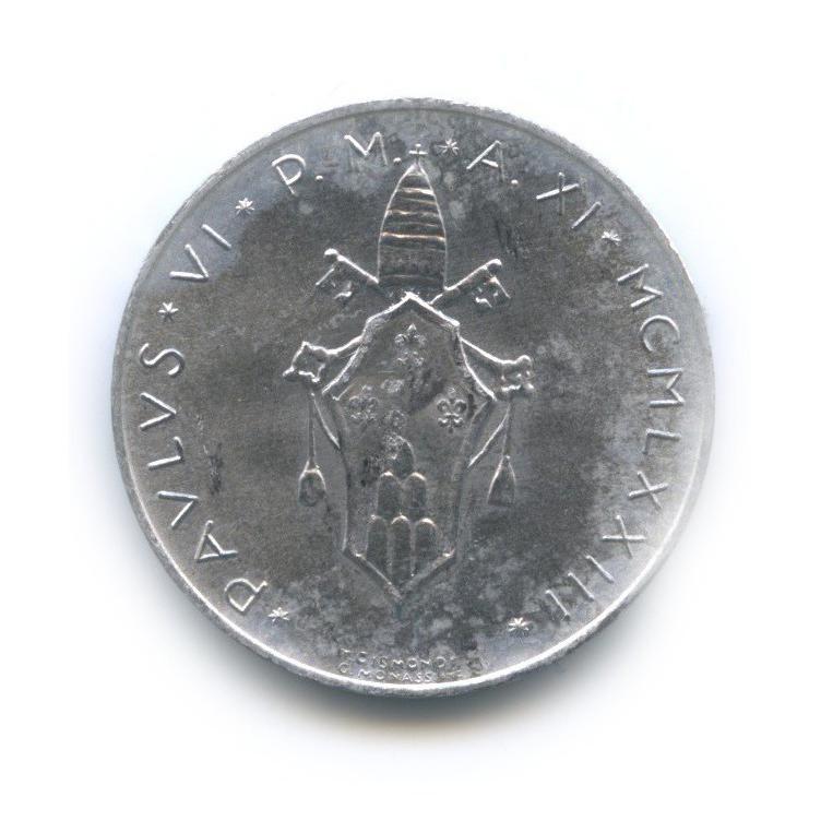 10 лир 1978 года (Ватикан)