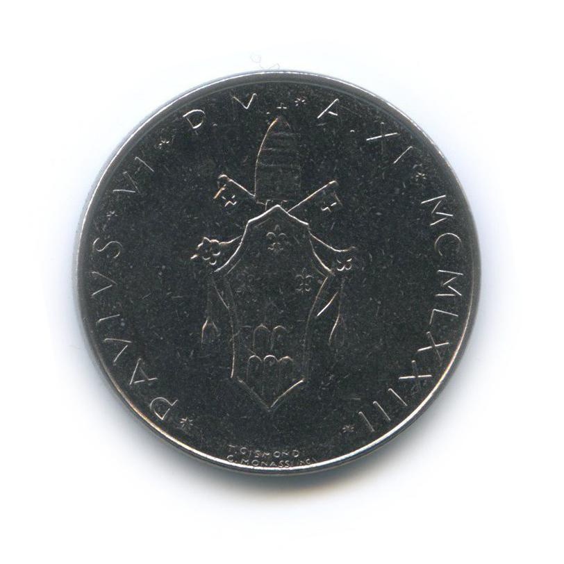 50 лир 1978 года (Ватикан)