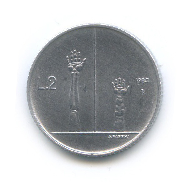 2 лиры - Ядерная угроза 1983 года (Сан-Марино)