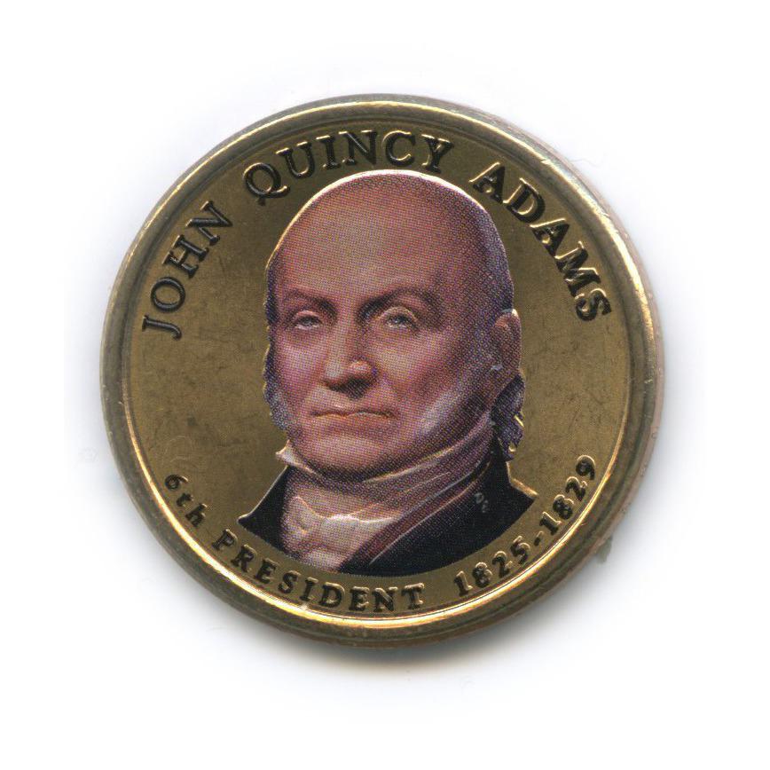1 доллар — 6-ой Президент США - Джон Куинси Адамс (1825-1829), цветная эмаль 2008 года D (США)