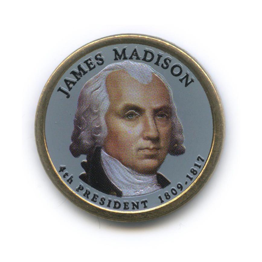 1 доллар — 4-ый Президент США - Джеймс Мэдисон (1809-1817), цветная эмаль 2007 года D (США)