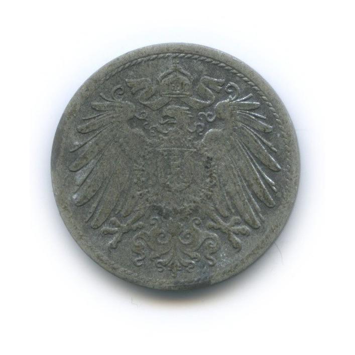 10 пфеннигов 1922 года (Германия)