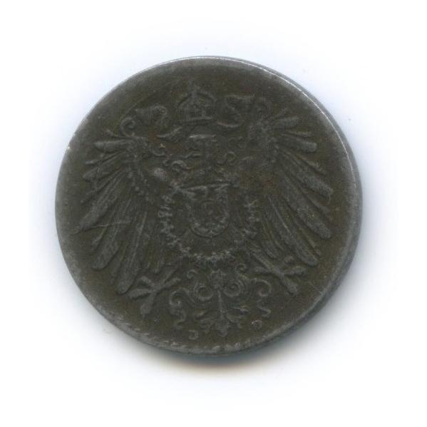 5 пфеннигов 1919 года D (Германия)