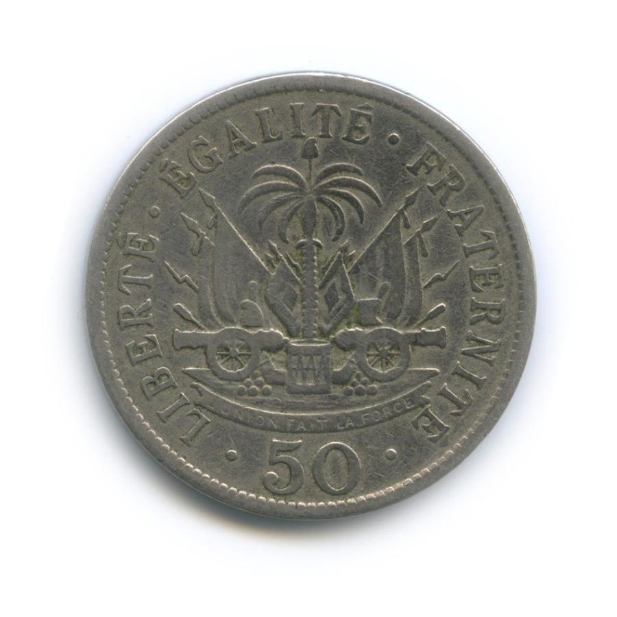 50 сентим, Республика Гаити 1907 года