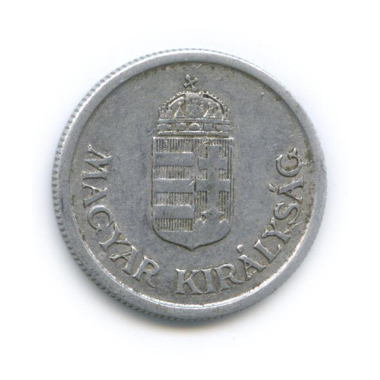 1 пенгё 1942 года (Венгрия)