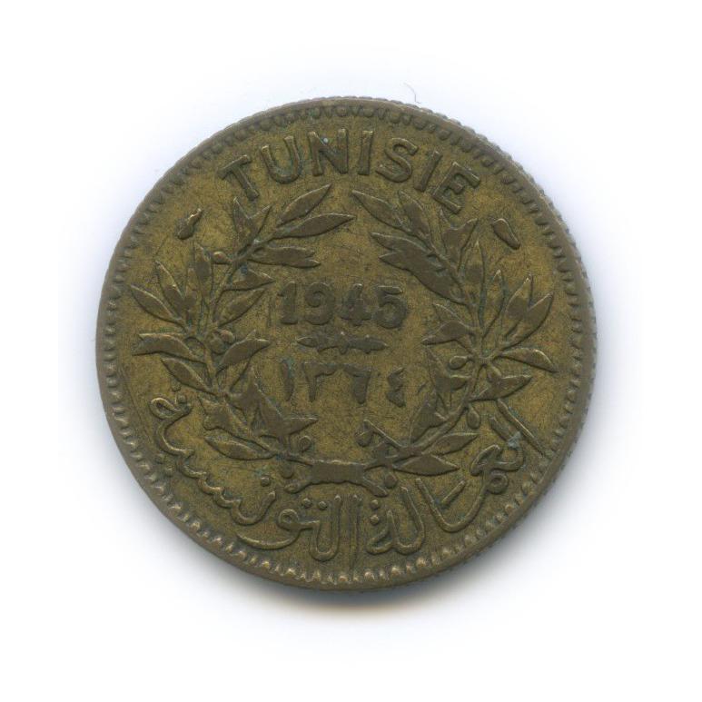 1 франк 1945 года (Тунис)