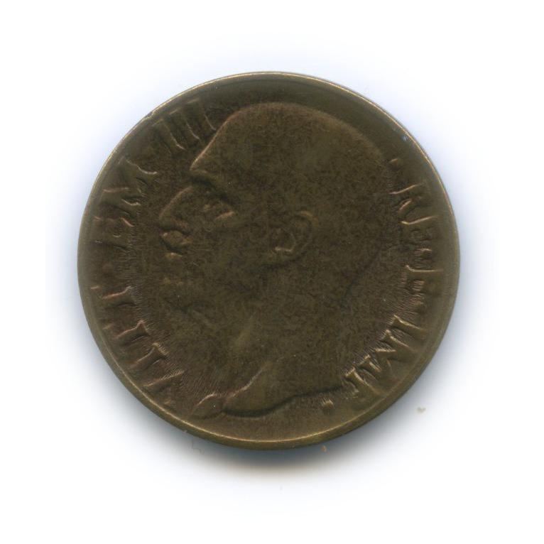 10 чентезимо 1940 года (Италия)