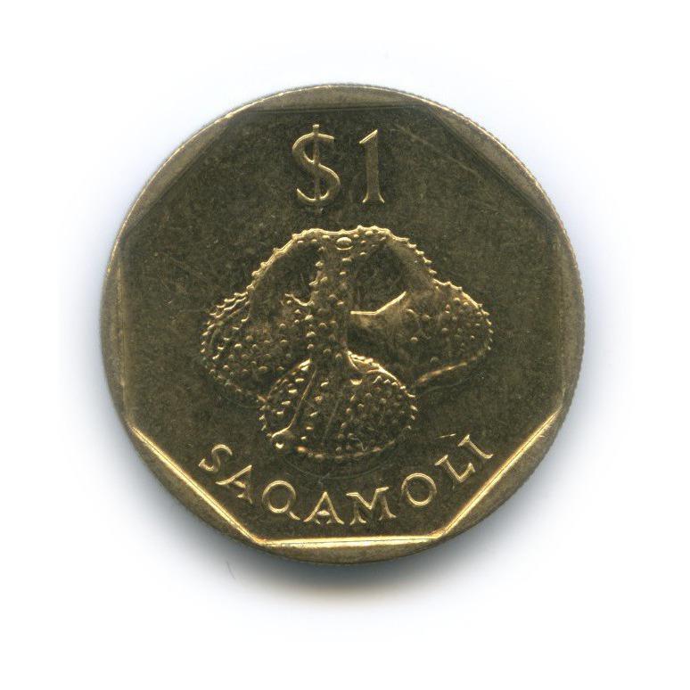 1 доллар 1997 года (Фиджи)