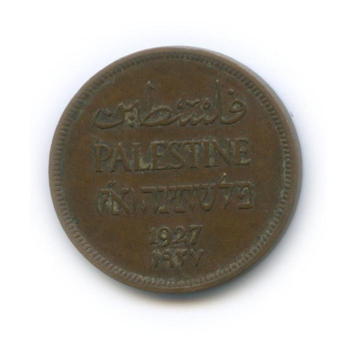 1 мил, Палестина 1927 года