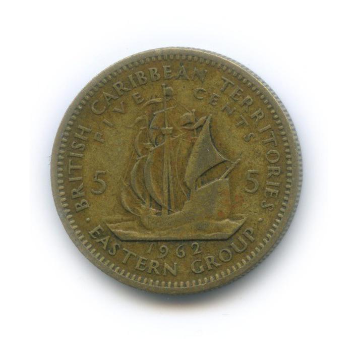 5 центов, Восточные Карибы 1962 года