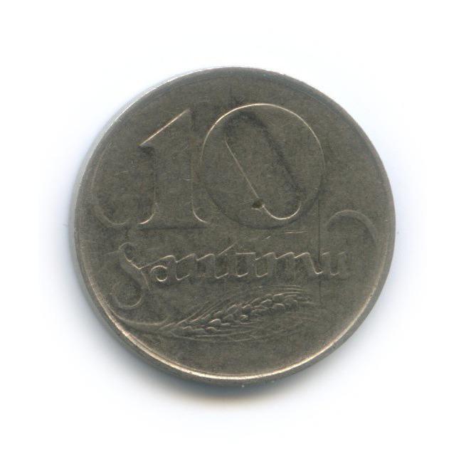 10 сантимов 1922 года (Латвия)