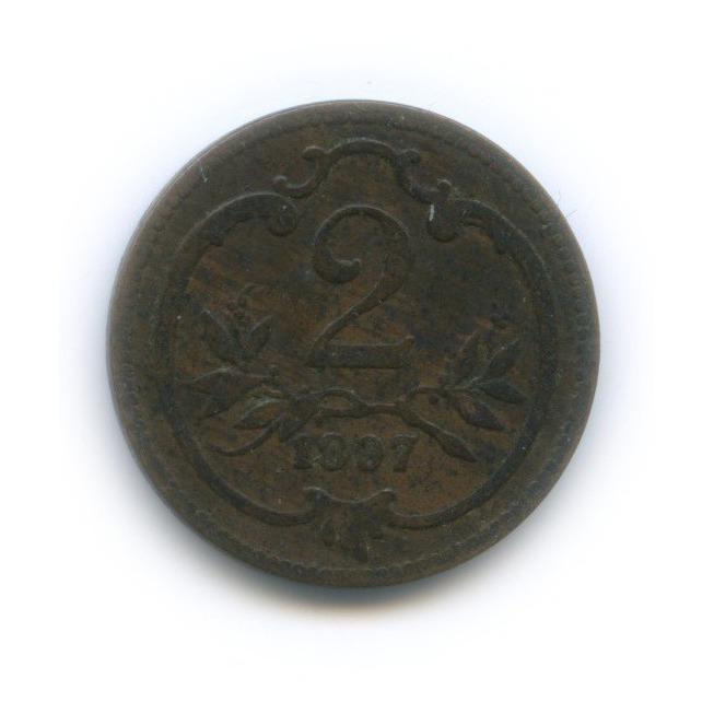 2 геллера 1897 года (Австрия)
