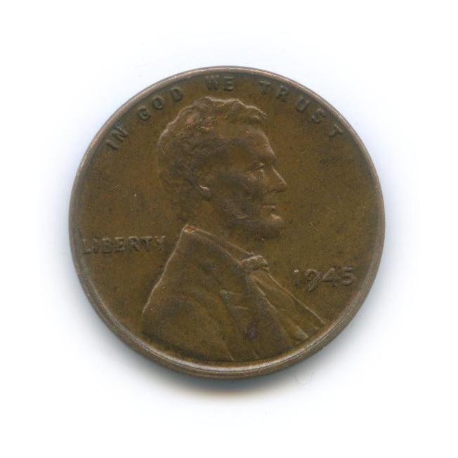 1 цент 1945 года (США)