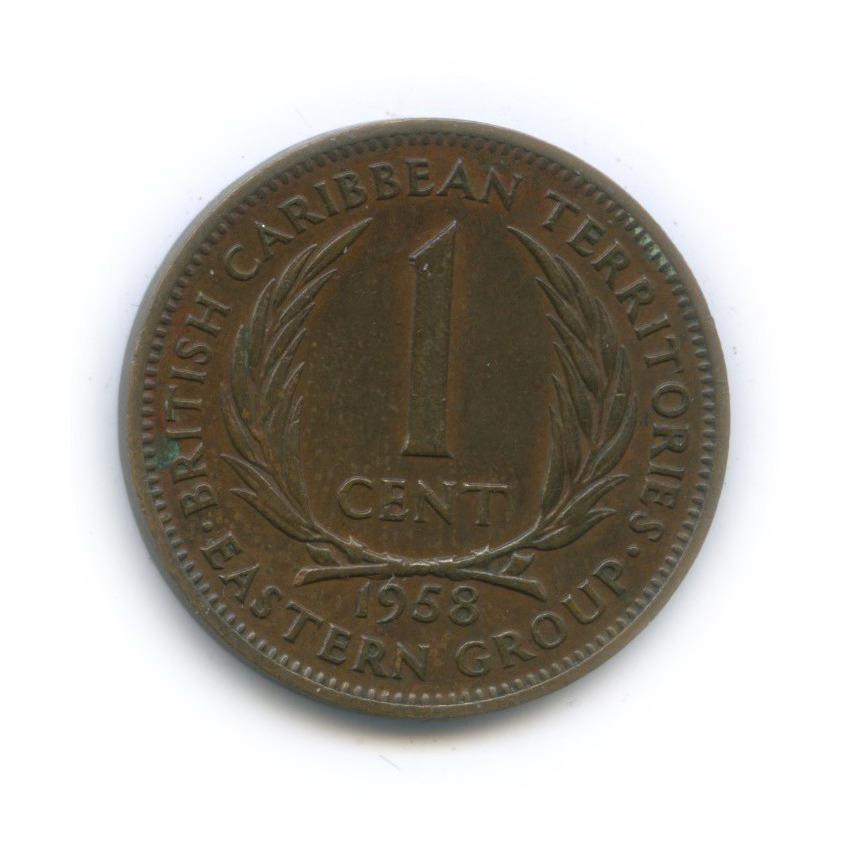 1 цент, Восточные Карибы 1958 года