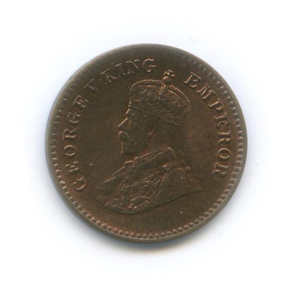 1/12 анны, Британская Индия 1933 года