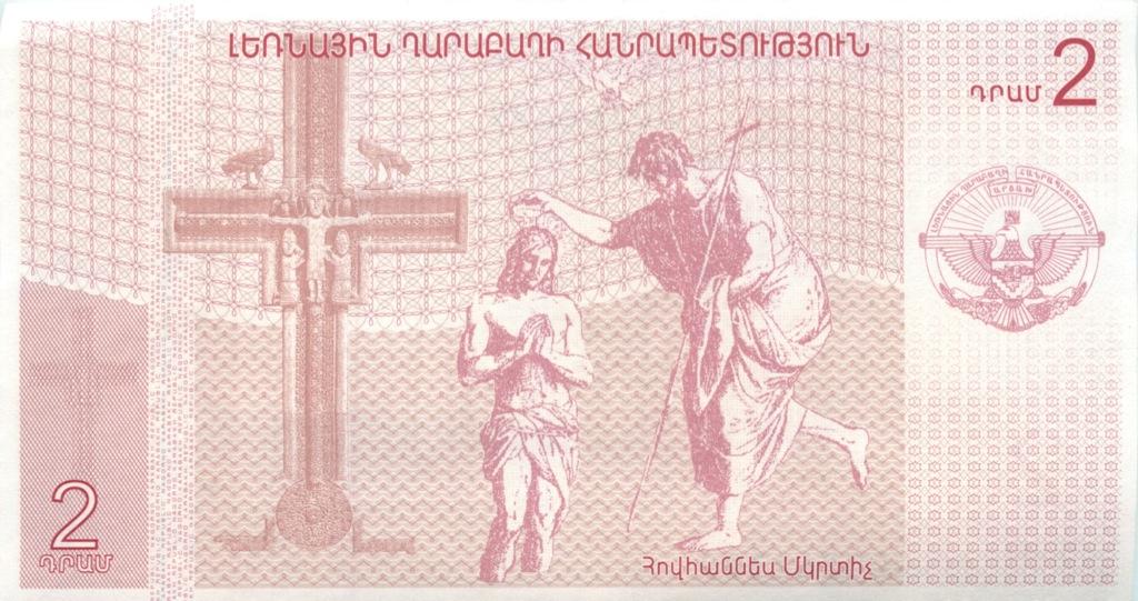 2 драма, Нагорный Карабах 2004 года