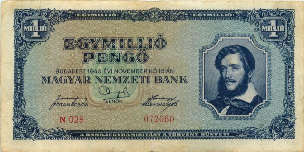 1 миллион пенгё 1945 года (Венгрия)