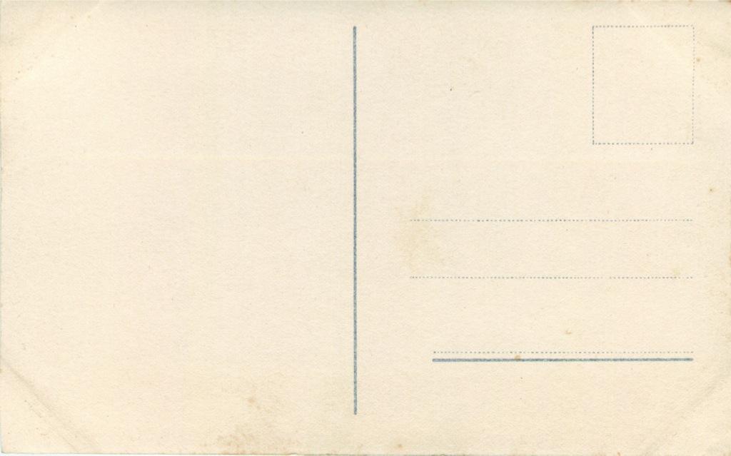 Открытое письмо «КБогу» (Российская Империя)