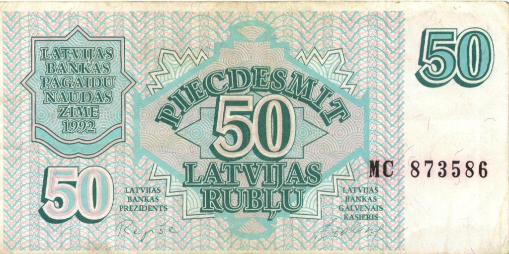 50 рублей 1992 года (Латвия)
