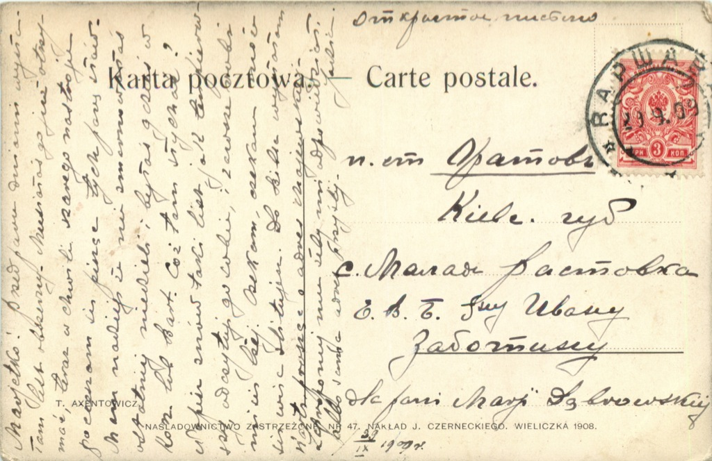 Почтовая карточка 1908 года (Польша)