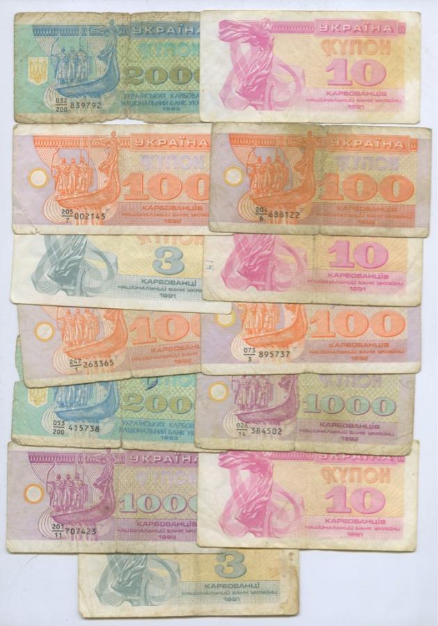 Набор банкнот (купонов) 1991-1993 (Украина)