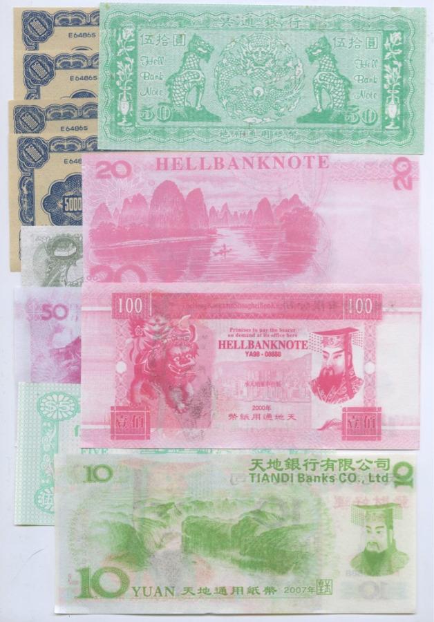 Набор банкнот «ритуальные деньги» (Китай)