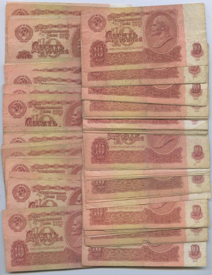 Набор банкнот 10 рублей (100 шт.) 1961 года (СССР)