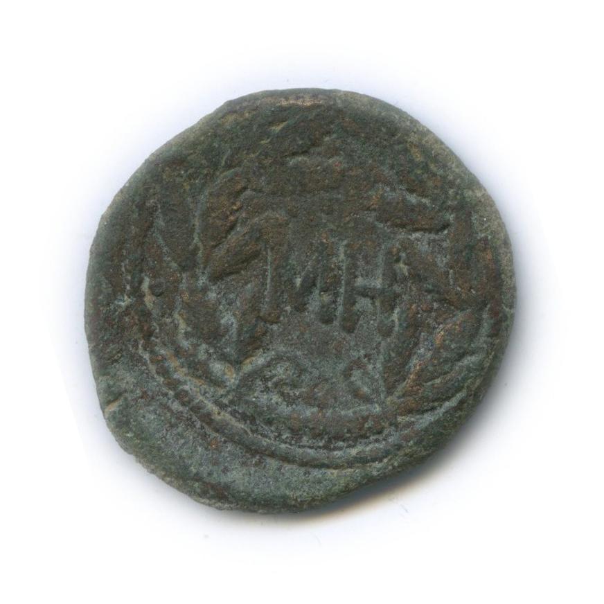 Рескупорид I, Сестерций, 68-92 гг. н. э., Боспорское царство (серия 69-79 гг., Анохин №377)