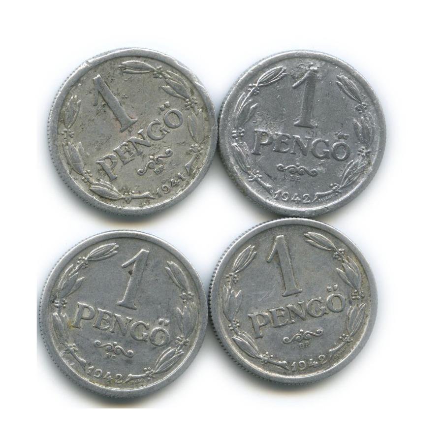 Набор монет 1 пенгё 1941, 1942 (Венгрия)