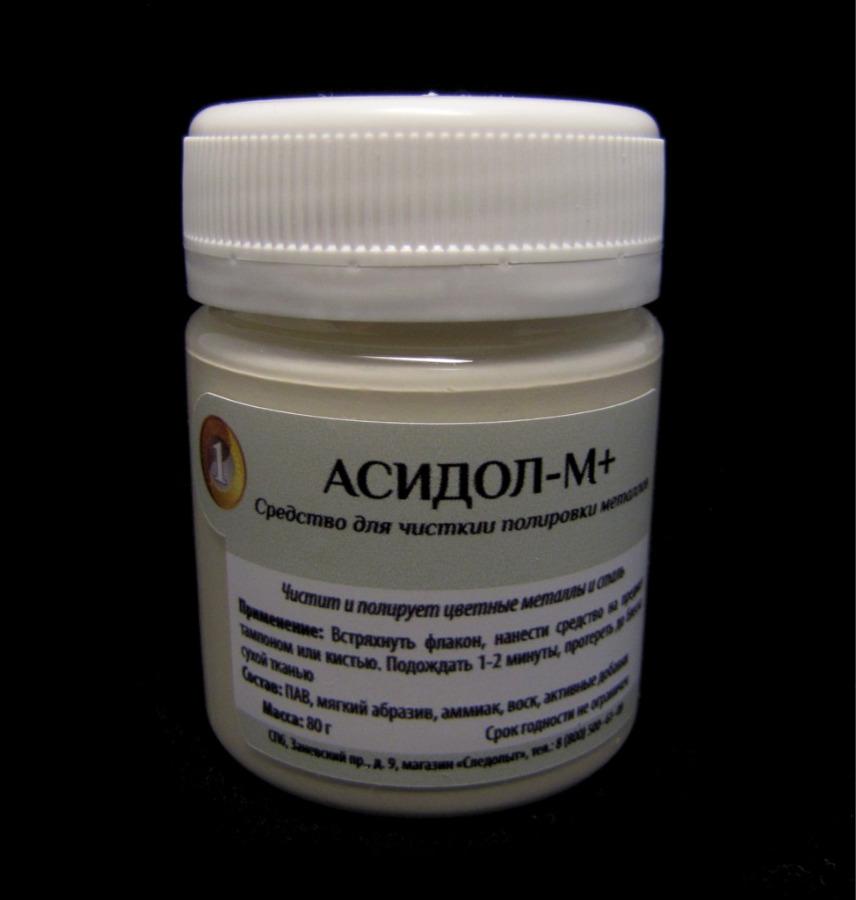 Средство для чистки металлов «Асидол-М+» (50 гр) (Россия)