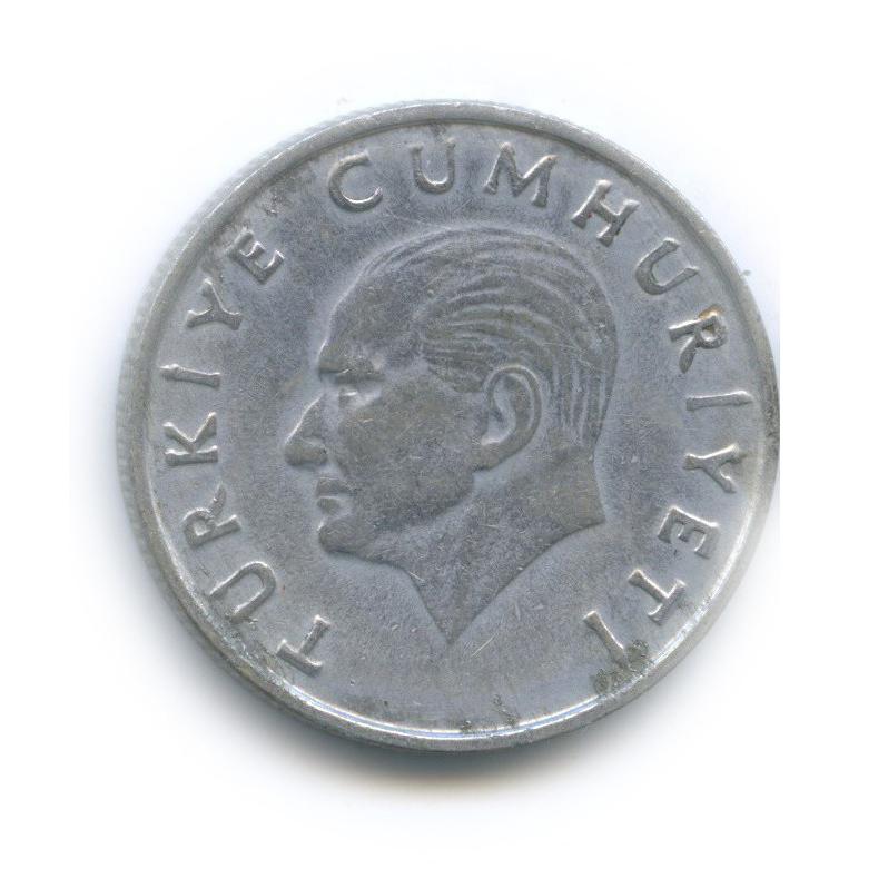 10 лир 1986 года (Турция)