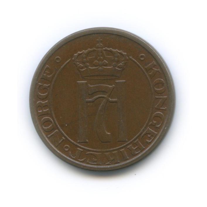 2 эре 1952 года (Норвегия)